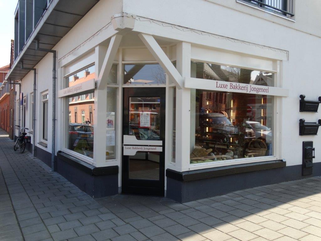 Bakkerij Noordwijkerhout